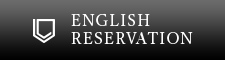 English Reservation